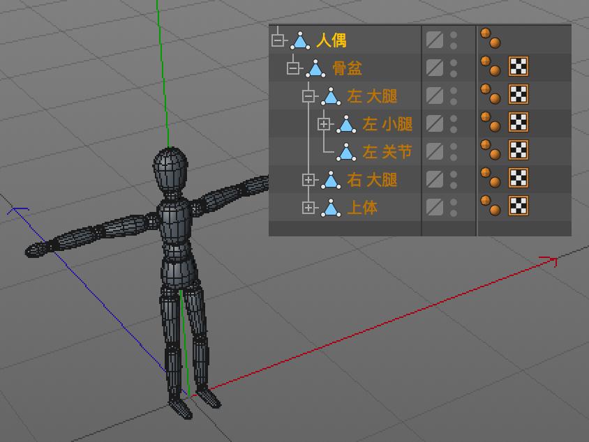 C4D对象工具组怎么运用建模(14)