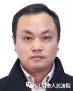诚信黑榜|江阴最新一批失信被执行人名单曝光