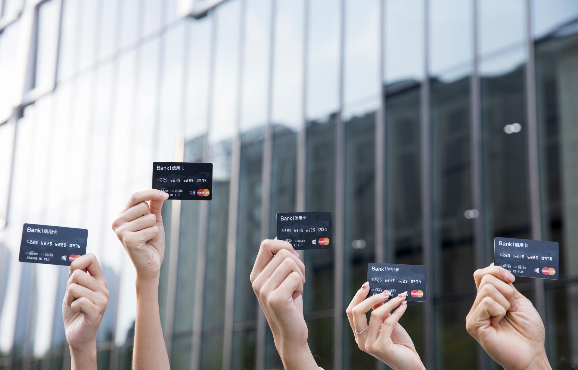 卡友圈推荐:2019年最值得申请的五大信用卡,你已经入手几张?