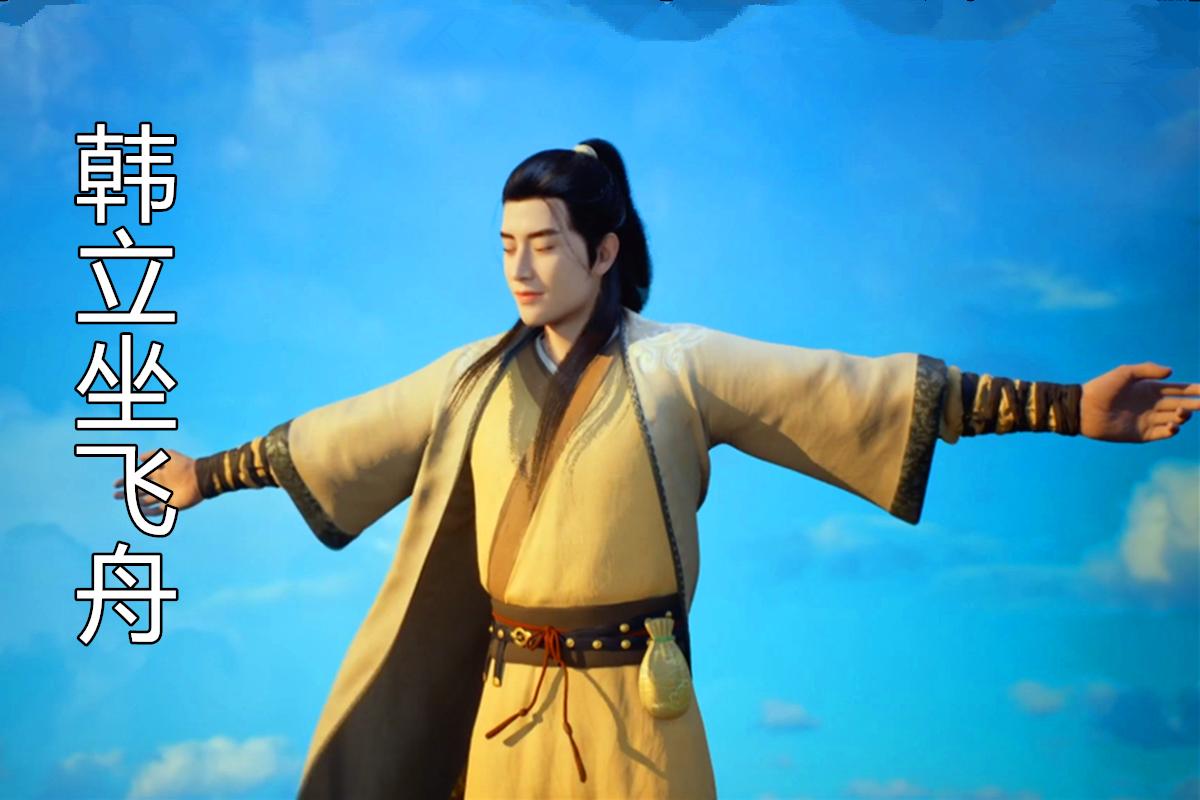 凡人修仙传风起天南大结局:魔教渗透黄枫谷,最终还是看个寂寞