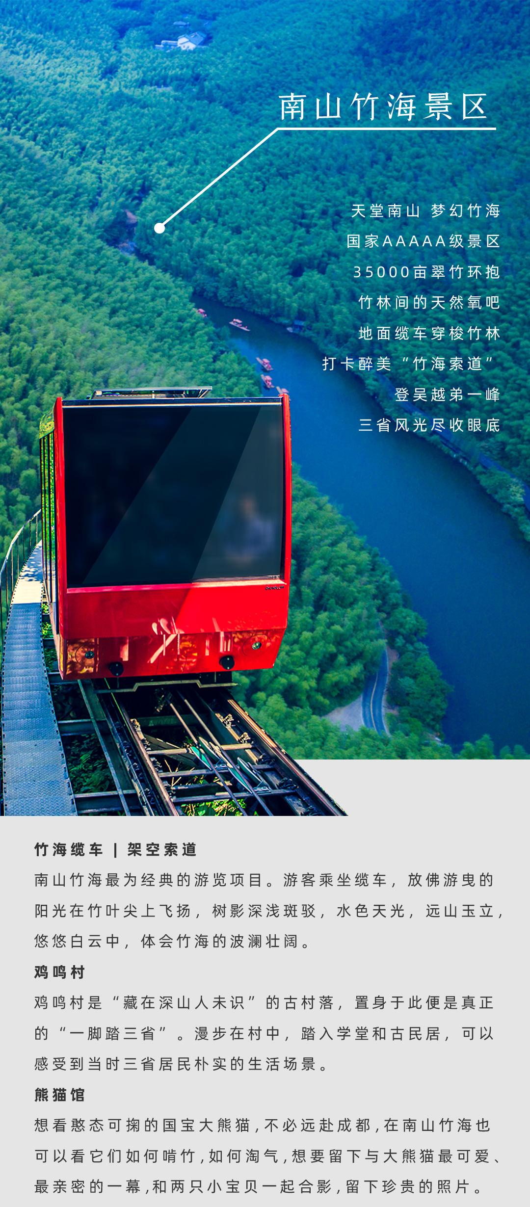 南京都市圈居民们,溧阳9月全域景区免门票