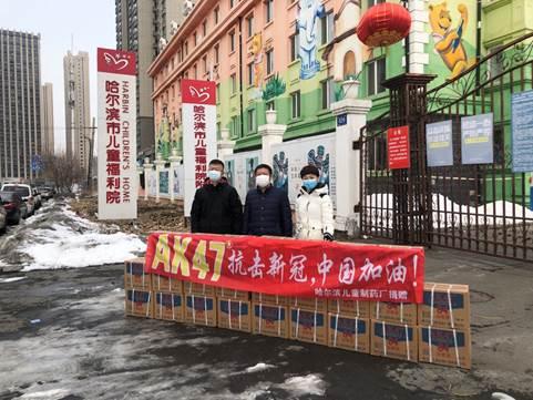哈尔滨儿童制药厂董事长郑微微:疫情来袭,医药人的责任与担当