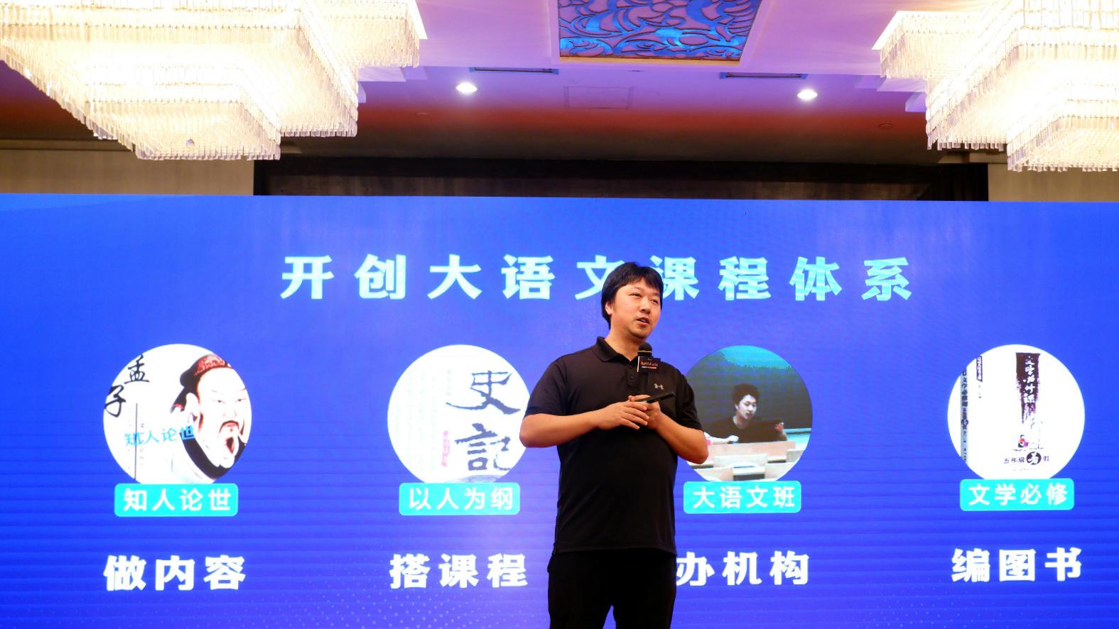 """豆神大语文官宣教育体系4.0,""""能动性""""革命引领赛道升级"""