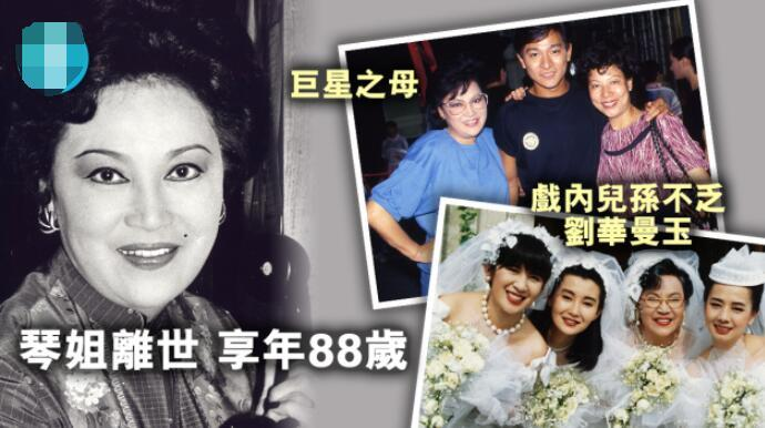TVB李香琴病逝众星悼念,黄百鸣致哀,古天乐:她永远留在心中