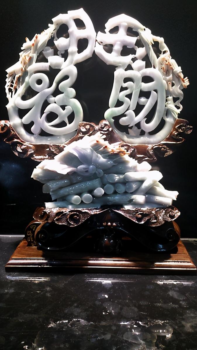 玉雕大师——韩士凡