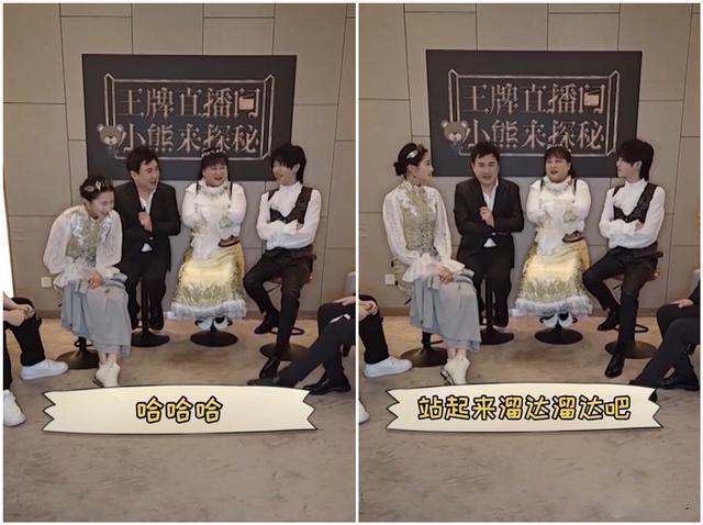 工作人员给韩女团遮腿,被骂又挨打?关晓彤直播遮腿结果却不同