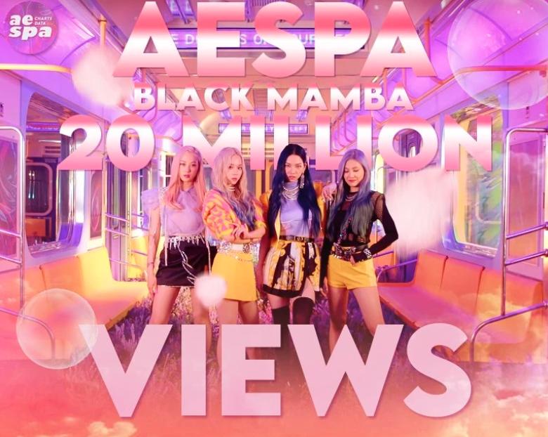 短短一天,aespa的出道MV突破两千万点击量,歌迷:真香