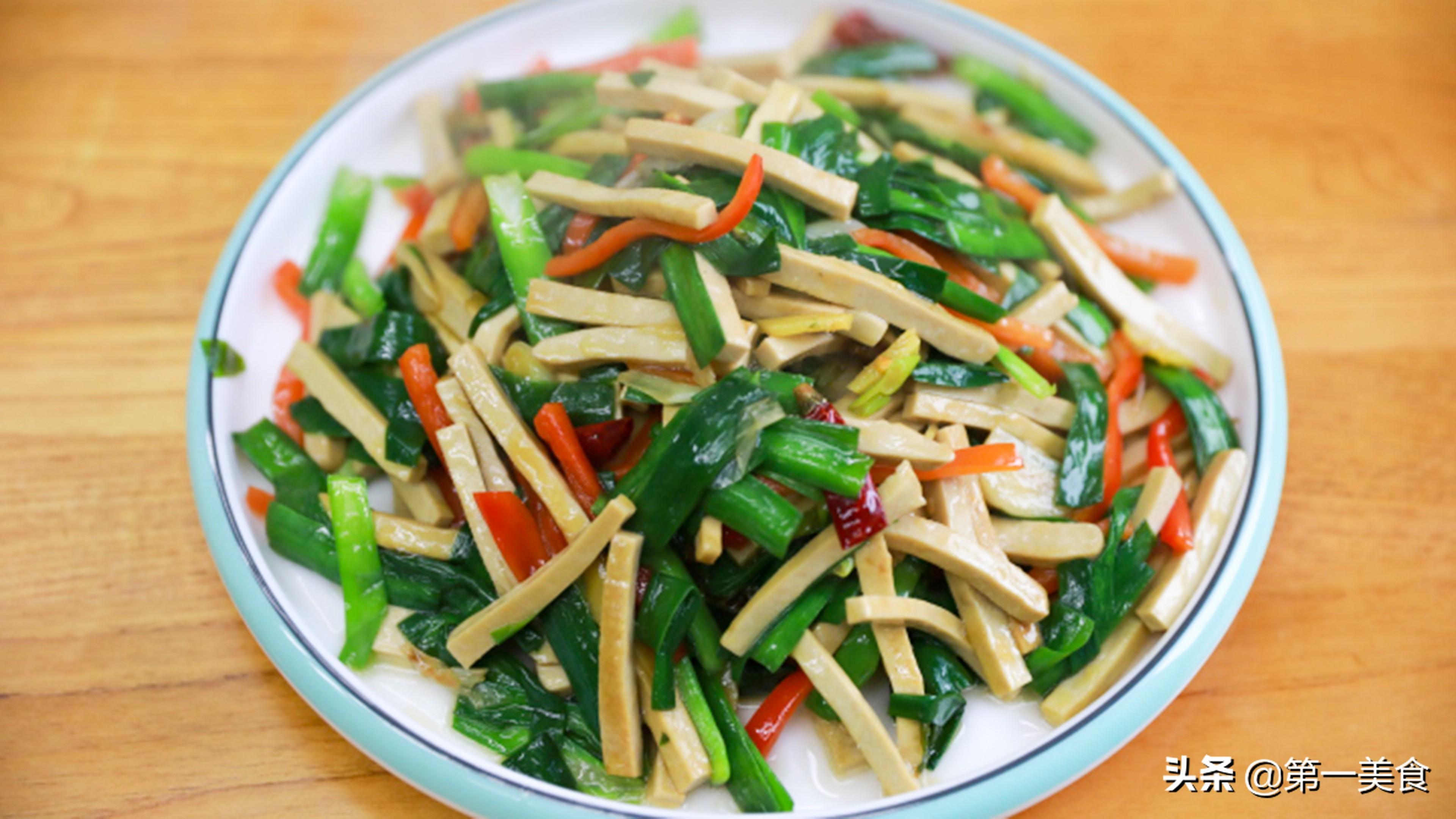 减肥,别再吃水煮青菜了,这道韭菜炒豆干,热量低吃着香做法简单 美食做法 第1张