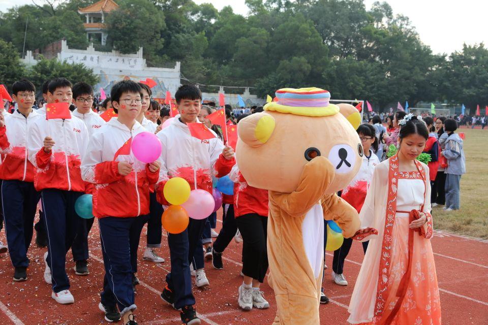 廉江中学 举办第四十届学生田径运动会