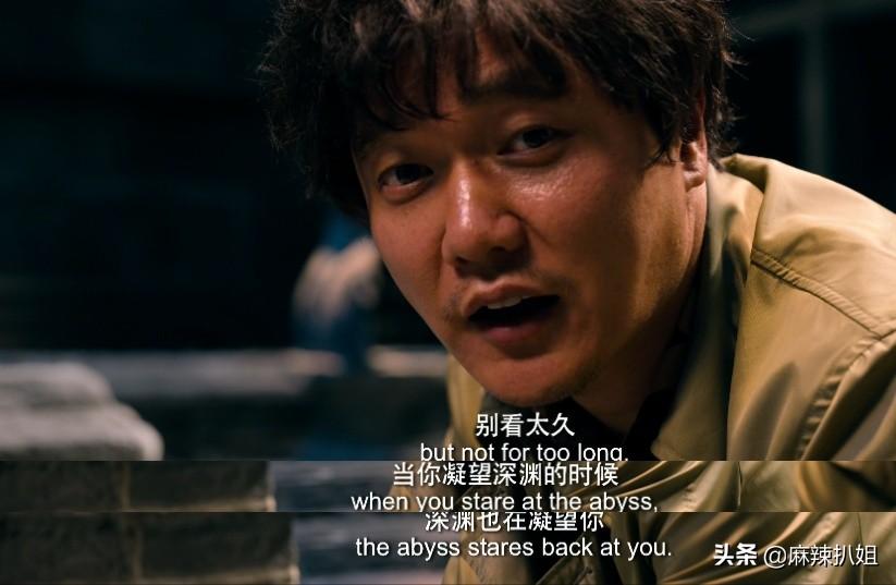 唐人街探案3:Q露出神秘面纱,刘德华惊喜现身,重头戏在第四部