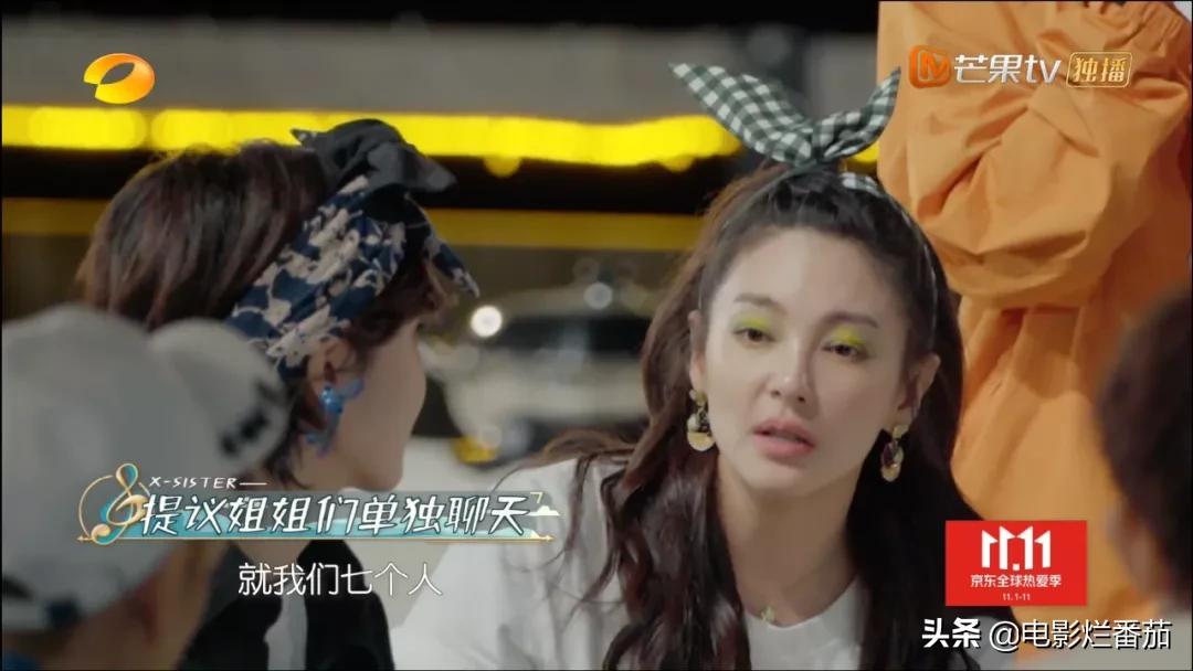 """姐姐上演""""睡衣""""趴嗨翻天,徐峥发愁队伍不好带啊"""