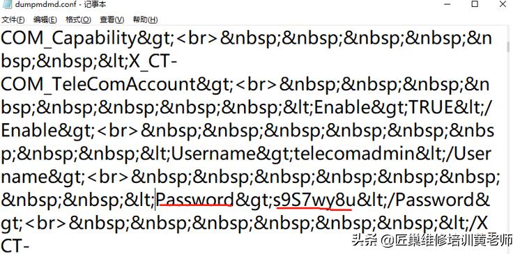 获取天翼TEWA-500E光猫超级用户密码,网络技术人员必学