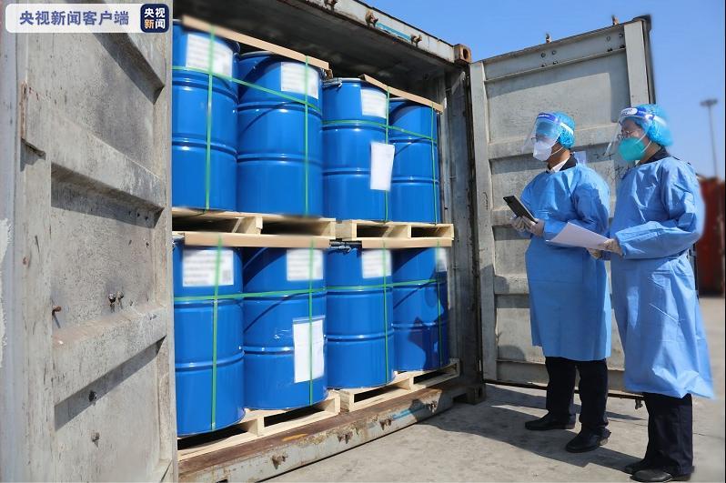 辽宁省大连大窑湾海关查获64吨未经检验的出口危险化学品
