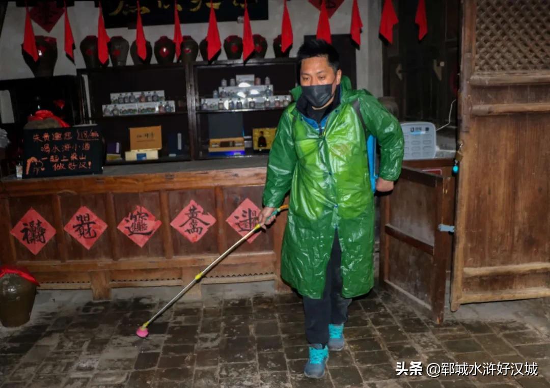 防疫不放松!水浒好汉城开展冬季疫情防控应急演练!