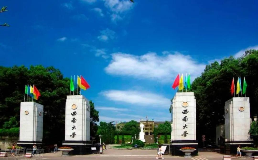 重庆西南大学一返渝学生核酸异常,现在具体是什么情况?