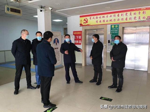 江苏滨海县委副书记李杰莅临医院视察新冠疫情防控工作