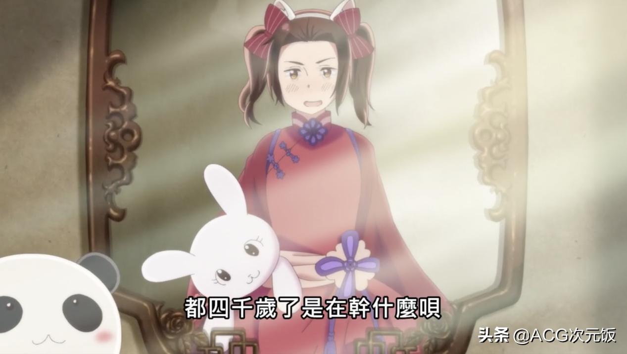 b站放弃黑塔利亚第七季,是因为中国代表?第二集槽点有点多