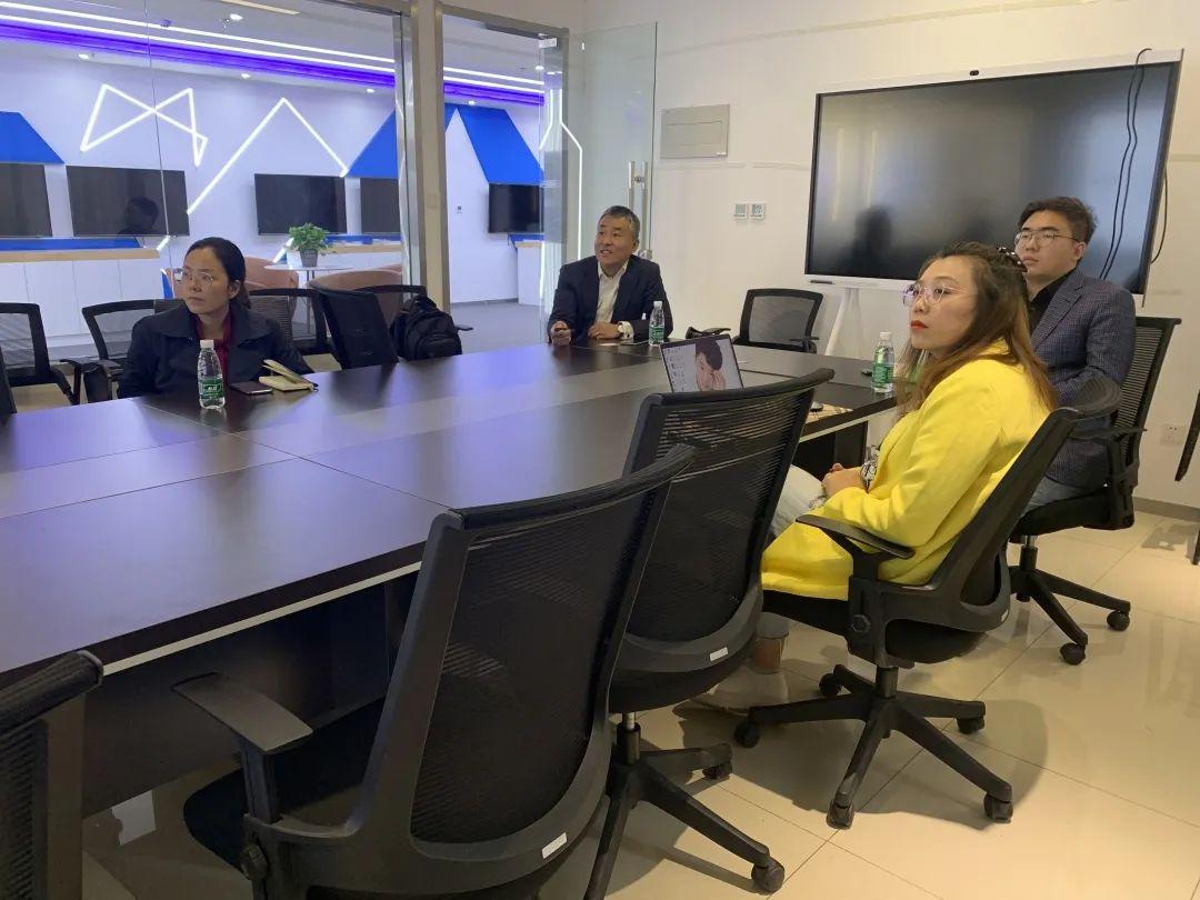 中国华信邮电科技有限公司来访市大数据协会,并与协会深入交流