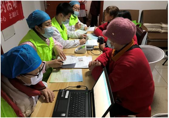 「我为群众办实事」中医药健康服务进社区