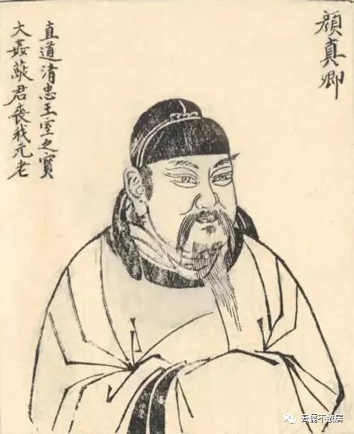 肖云儒:中国书法的文化意义 (三)