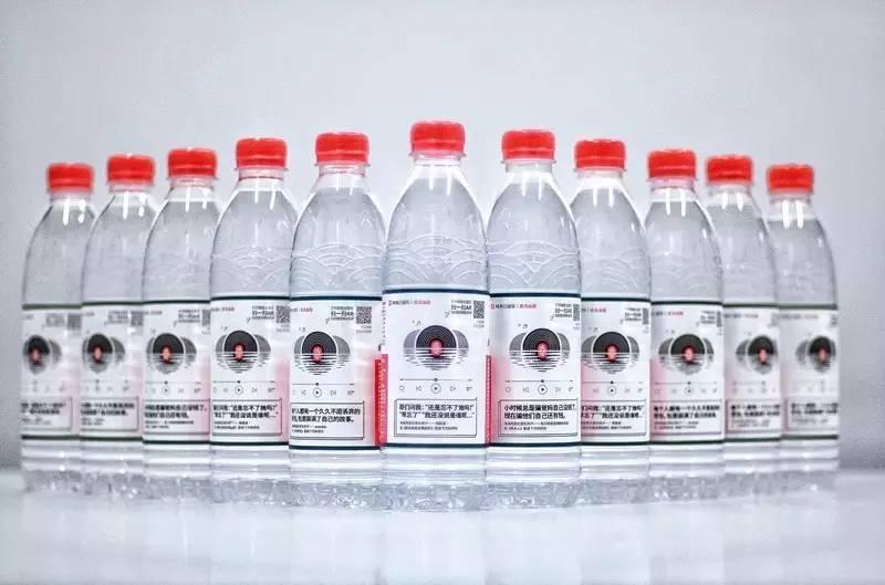 """大自然的""""印钞机"""":农夫山泉1年利润50亿,全靠卖瓶子?"""