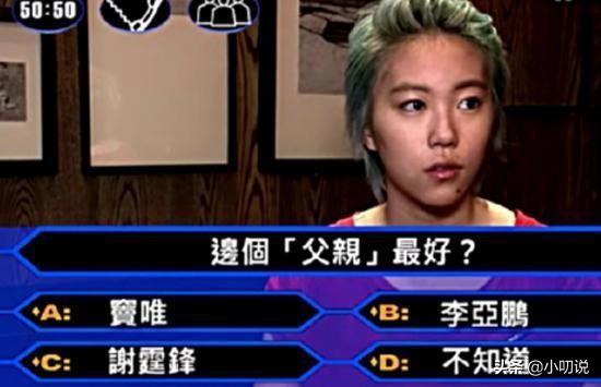王菲女儿窦靖童,资源铺路跨界做演员惨败,娱乐圈星二代的困局