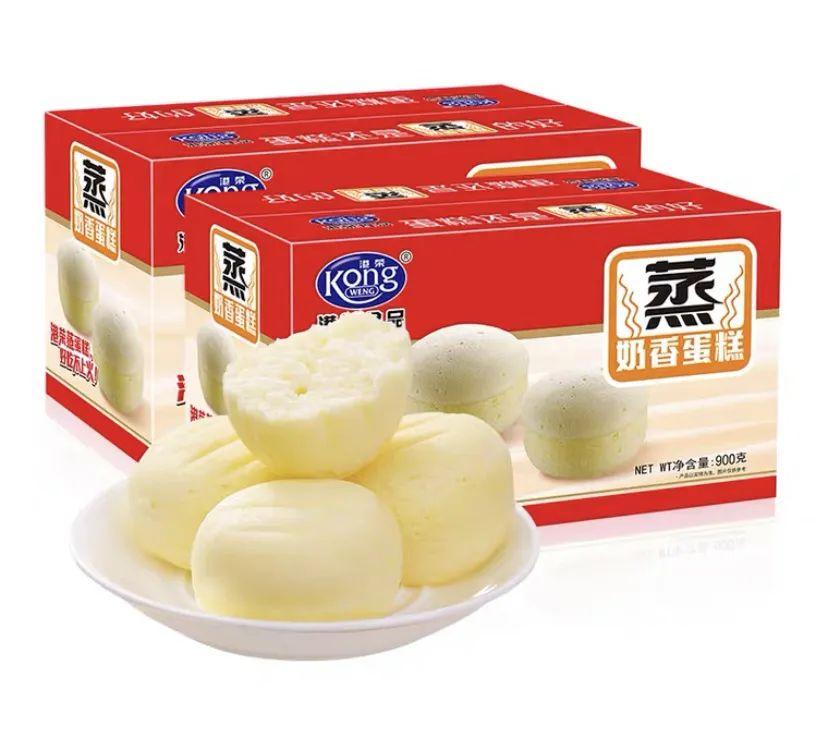 港荣蒸蛋糕再上黑榜,因蒸奶香蛋糕菌落超标