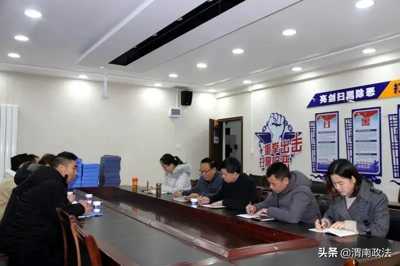 澄城县直机关工委来县人民检察院开展第二轮党建工作督导检查