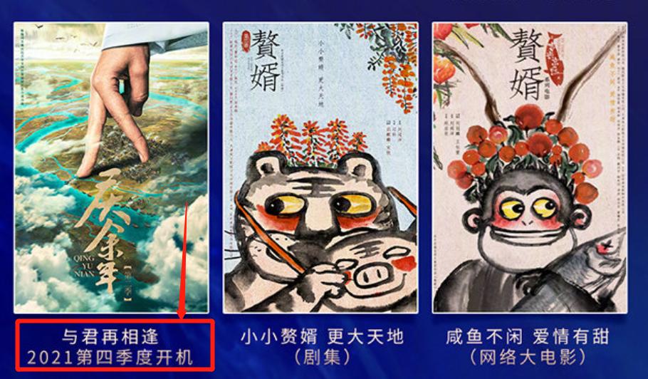 没盼到《庆余年2》,张若昀新片受期待!主创配置高,收视不愁