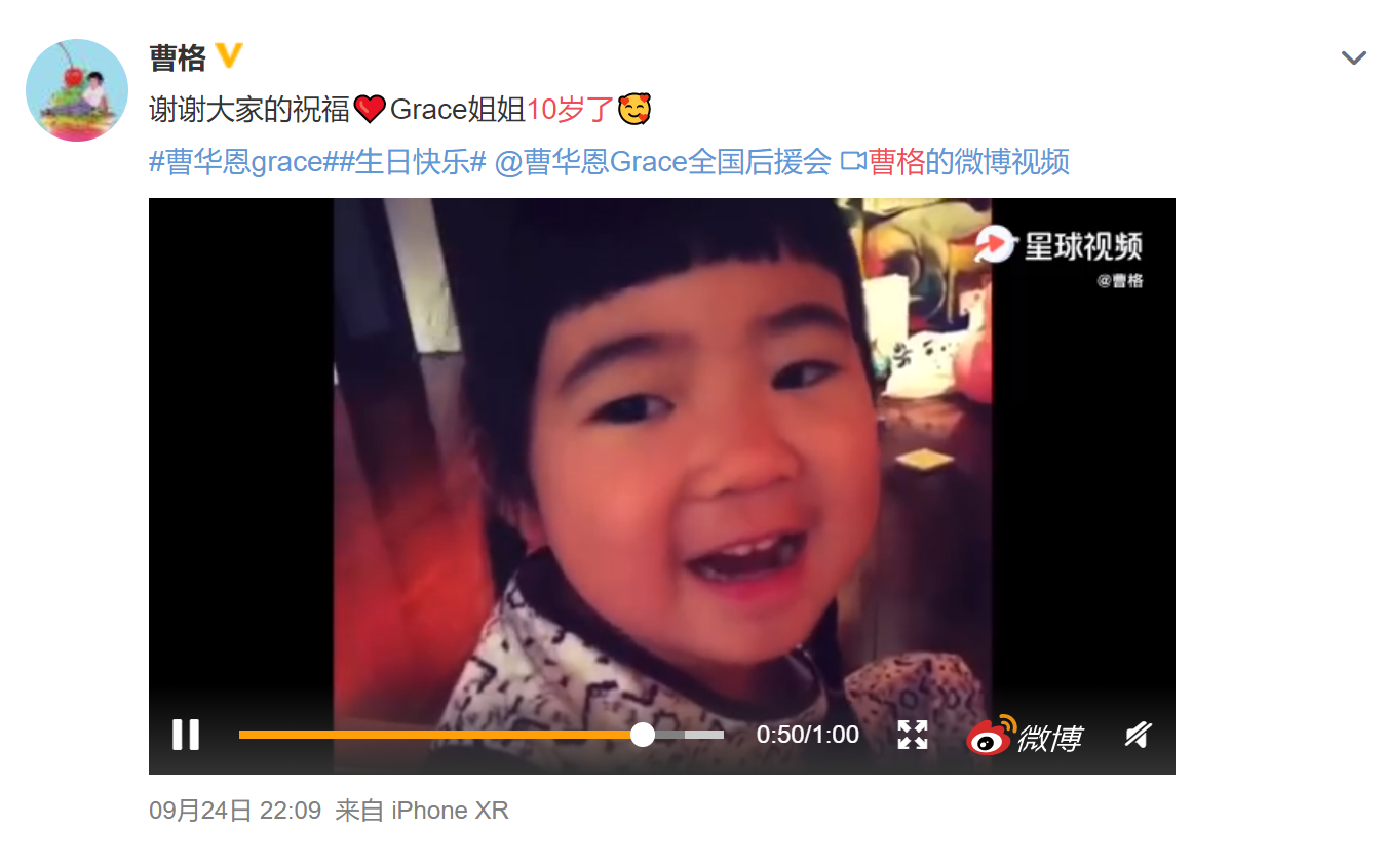 曹格吴速玲女儿10岁,网友:越长越漂亮