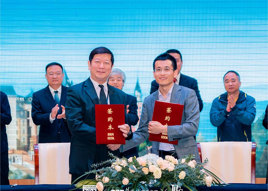 西浦大学、华侨城深东集团、普林斯顿集团联手打造创新教育航母