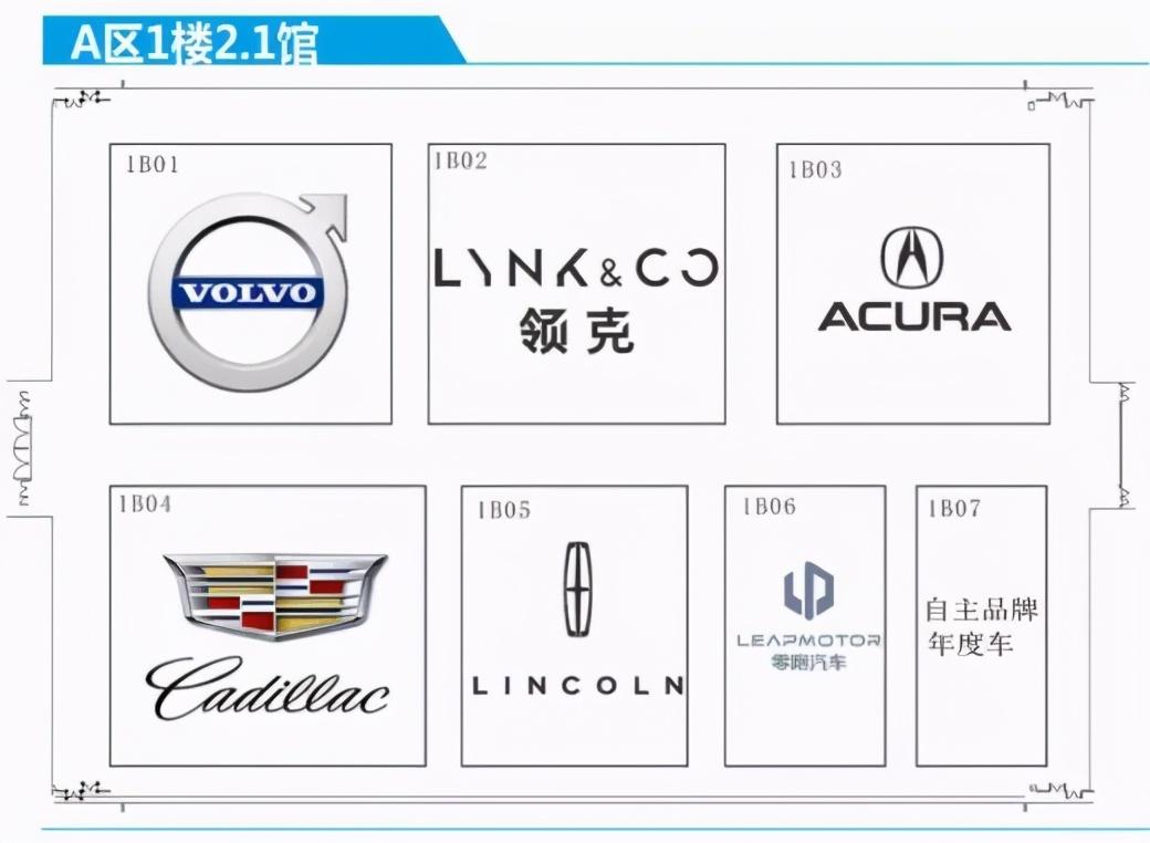 「2020广州车展」30款必看新车都在这里了1.1-3.2馆