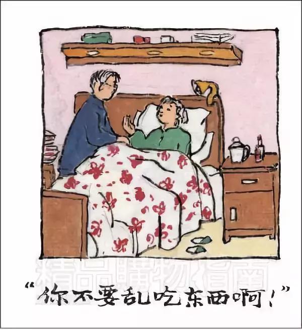 爷爷奶奶那一辈的爱情故事,超甜超治愈的睡前故事  第18张