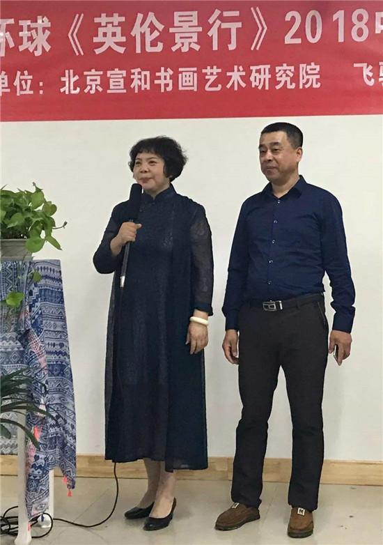 回顾2020飞驰环球文化传播集团文化系列活动之七