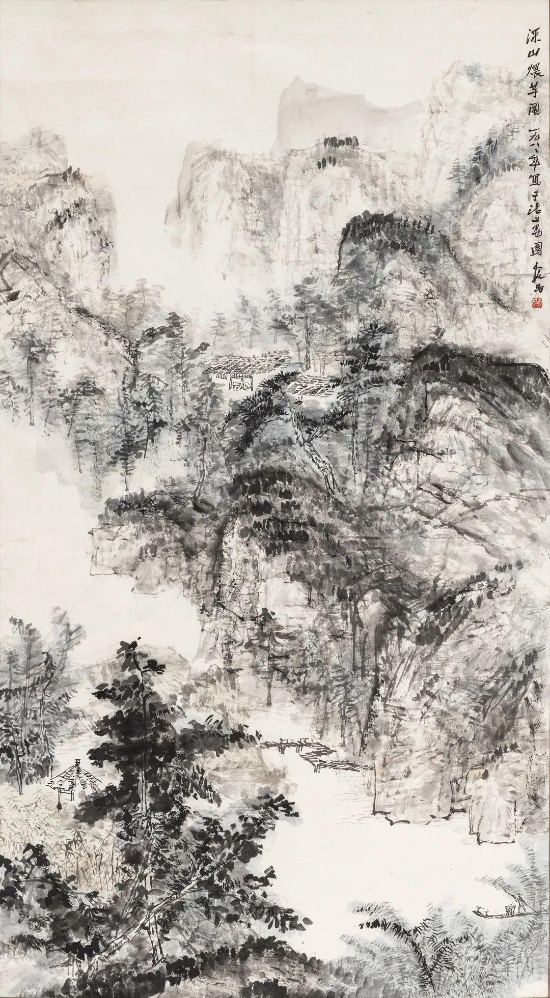 「北京荣宝」当代名家书画作品专场网络拍卖会(第一〇八期)