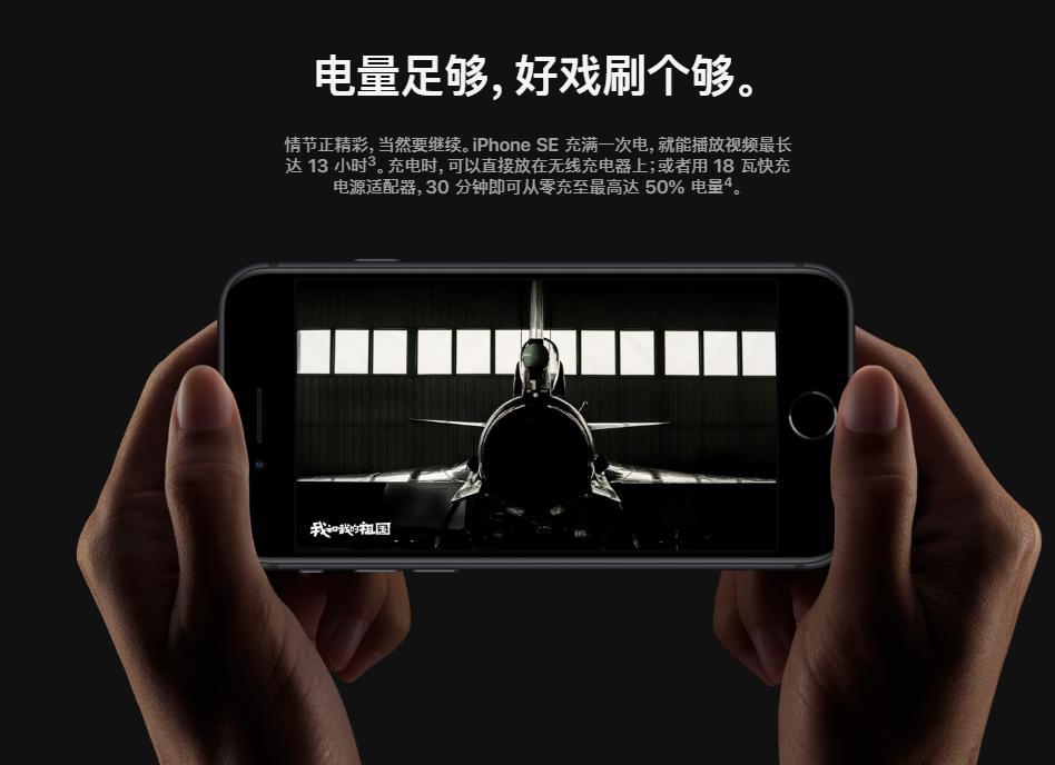 骁龙865+4500mAh+65W闪充,这4款3000价位手机太香了