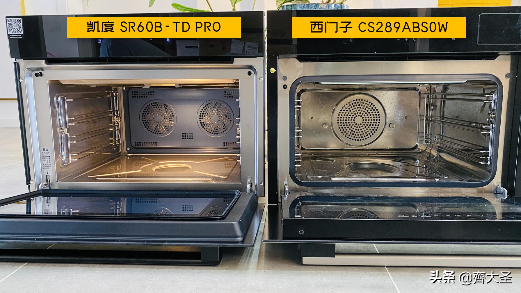 「618蒸烤箱怎么选」我搞来两台热销蒸烤箱告诉你,就看这7点