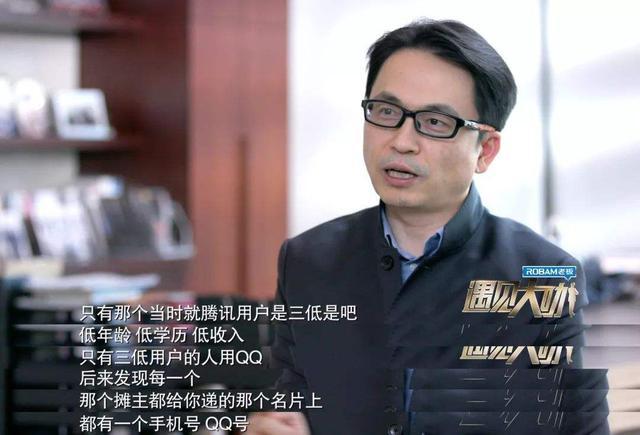 马云连续三年中国首富,2020福布斯中国富豪榜-阿里系强于腾讯系?