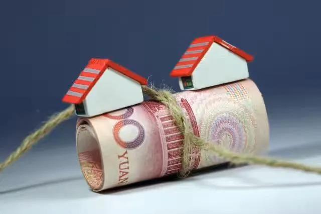 未来房价走势如何?