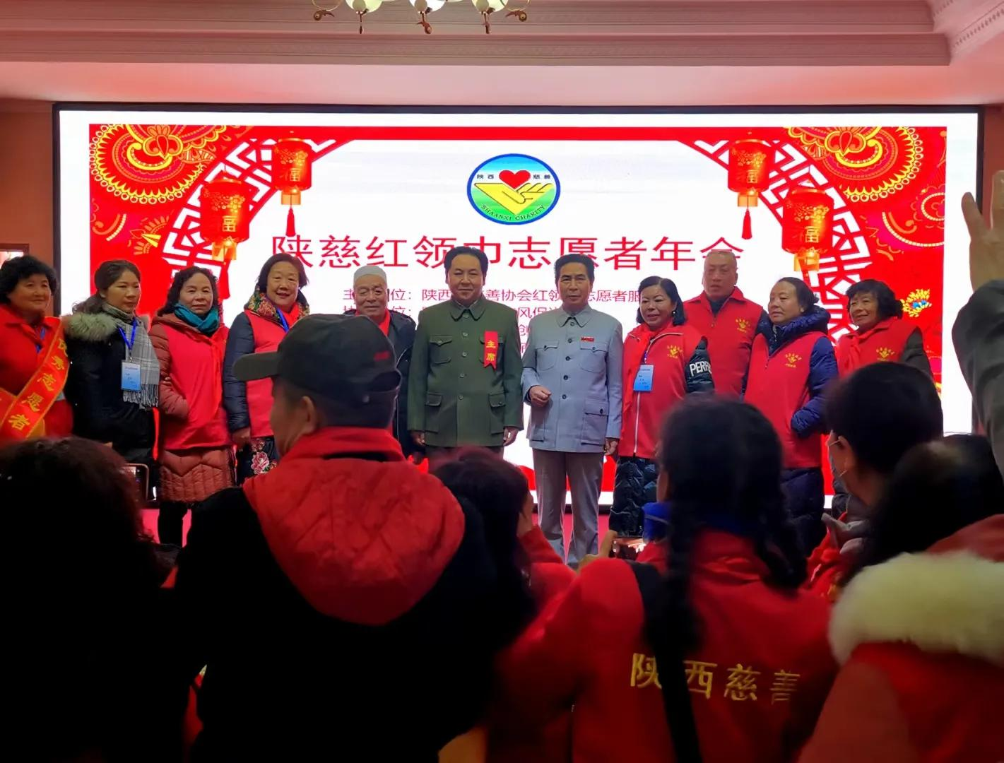 宋建华出席纪念毛主席诞辰127周年盛典活动
