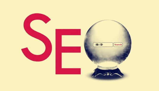 关键词分析:网站SEO优化关键词定位的5个技巧