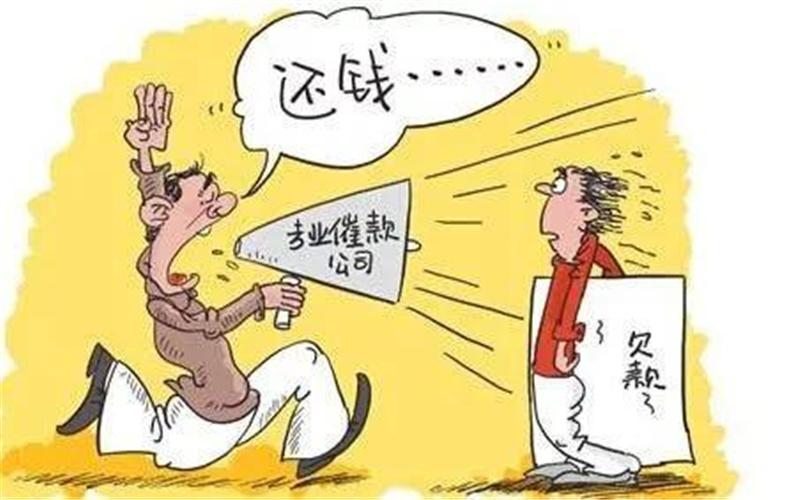创业失败者,在春节前夕,遇到有人上门暴力讨债该如何处理?