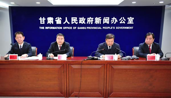甘肃召开2020年全省经济运行情况新闻发布会