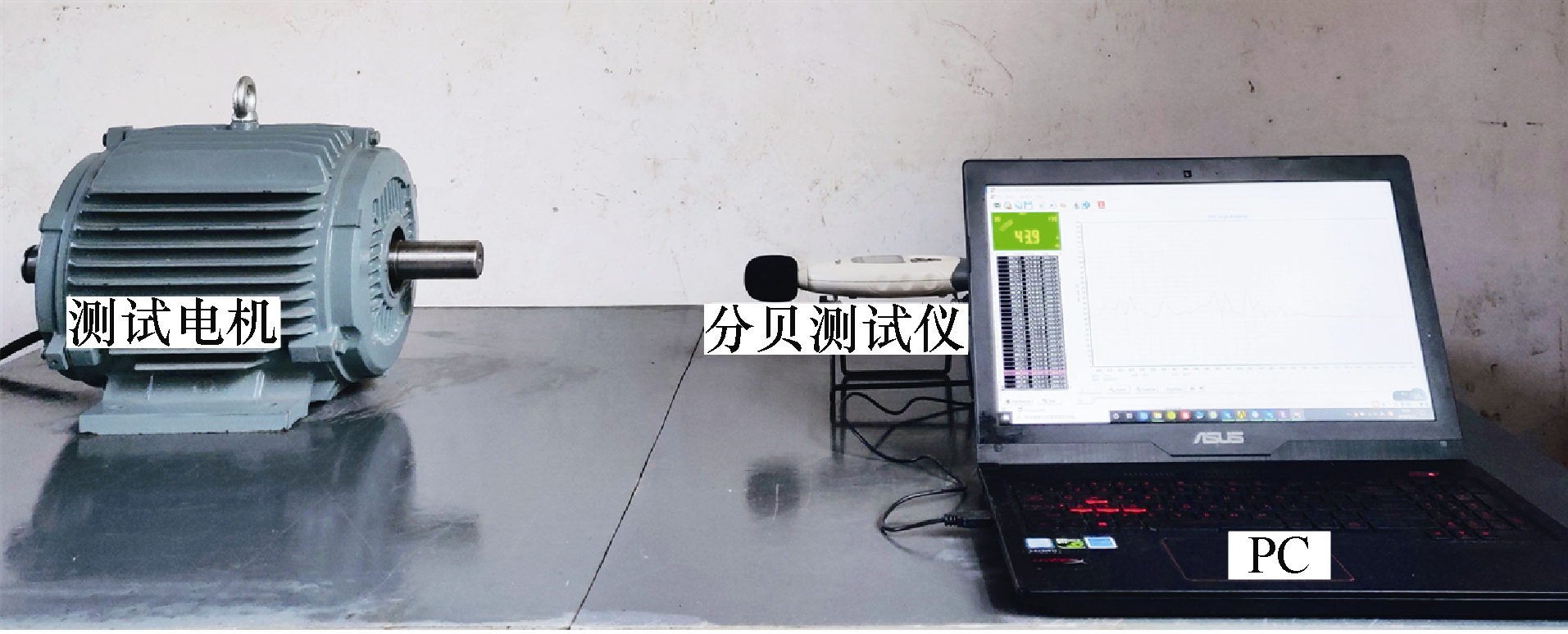 湖南科技大学科研团队在降低交流牵引电机电磁噪声方面取得新进展