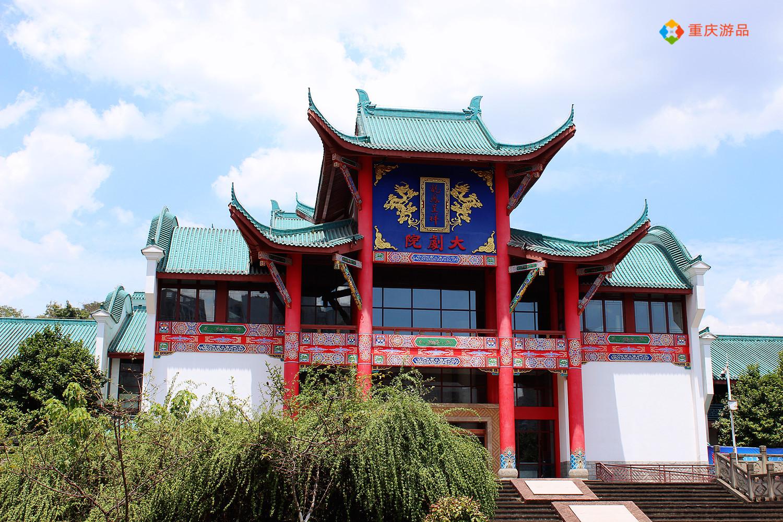 重庆川剧:国家级非遗的传承,成渝双城经济圈带来新的思路
