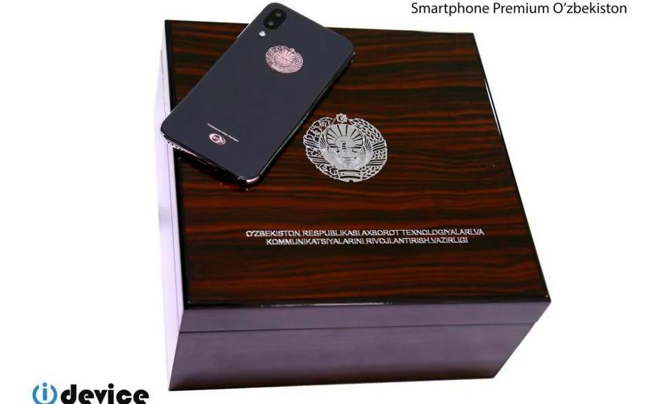 乌兹别克斯坦推出首款高端智能手机