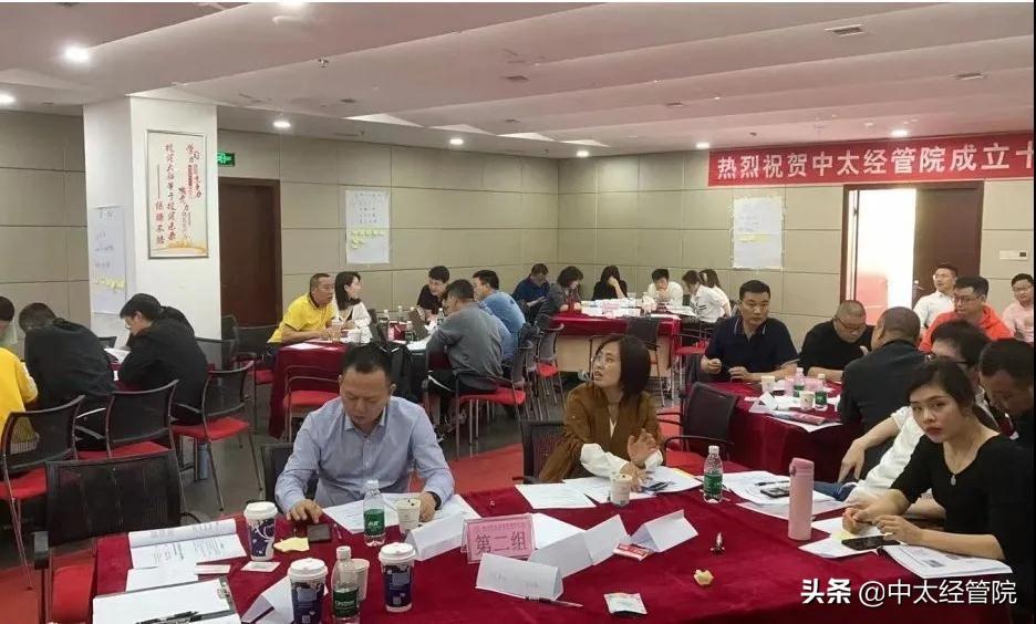 MBA课程回顾《现代企业项目管理》