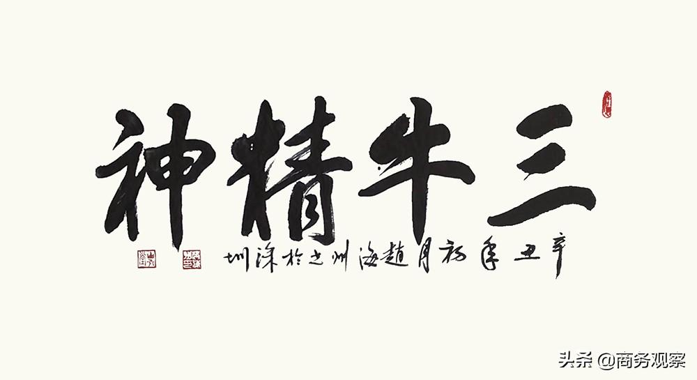 《时代复兴 沧桑百年》全国优秀艺术名家作品展——赵海州