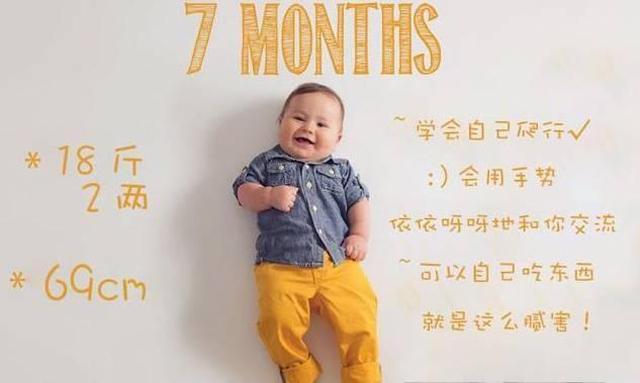 12张图解1-12月龄婴儿发育全进程,每月有一大变化,你家娃达标没