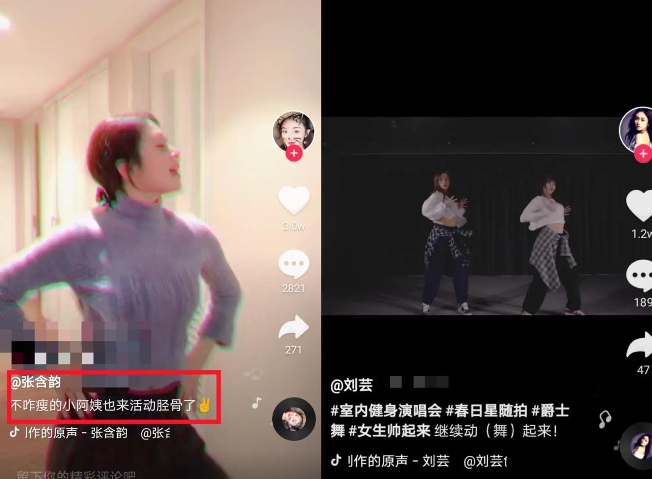 """为""""乘风破浪""""黄圣依带八个行李箱,""""姐姐""""们练舞健身齐上阵"""